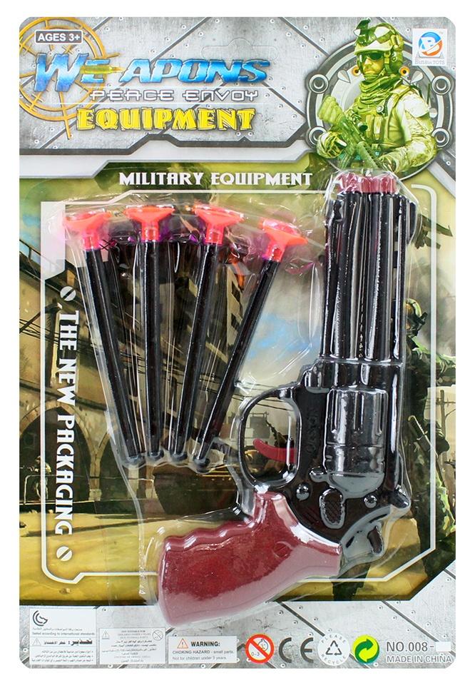 Pfeilpistole mit Zielscheibe - auf Karte ca 25x17cm