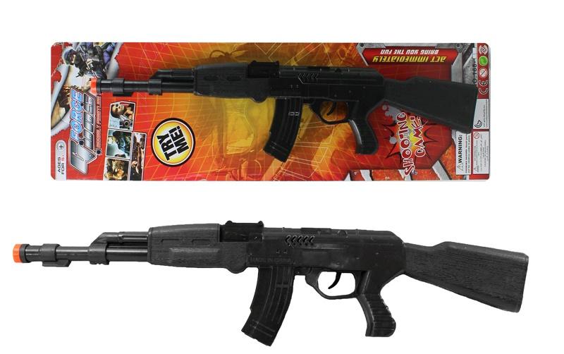 Maschinengewehr Rattermaschinengewehr - ca 42cm