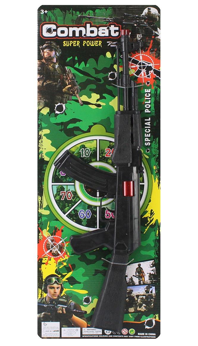 Rattermaschinengewehr ca 56 cm