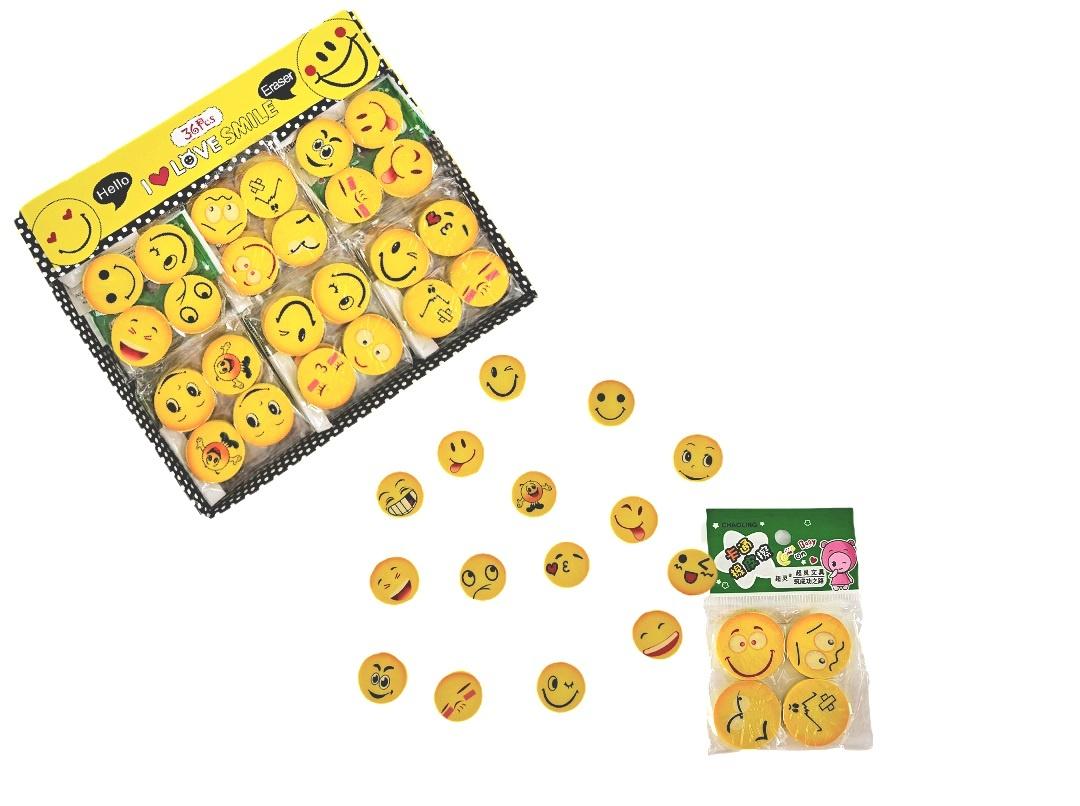Radiergummi Smile sortiert - ca 25 mm