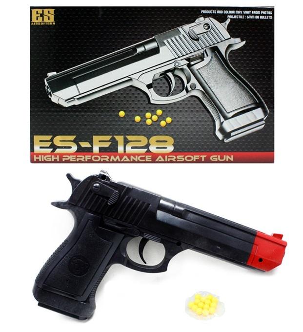 Kugelpistole mit Magazin max 0,5 Joule- ca 22 cm