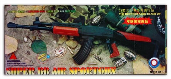 Sturmgewehr - zusammenbaubar - max 0,5 Joule ca 77 cm