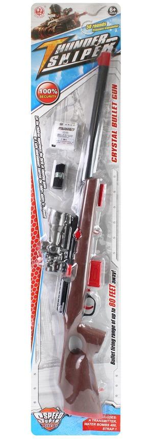 Soft Shooter Gewehr mit Wasserkugeln auf Karte ca 95x20cm