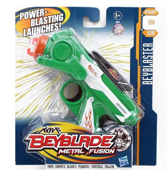 Hasbro Beyblade Metall Fusion Blaster Launcher