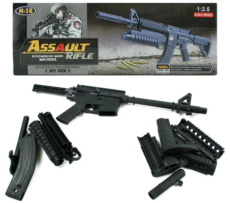 Kugelgewehr mit Zweibein zum Zusammenbauen