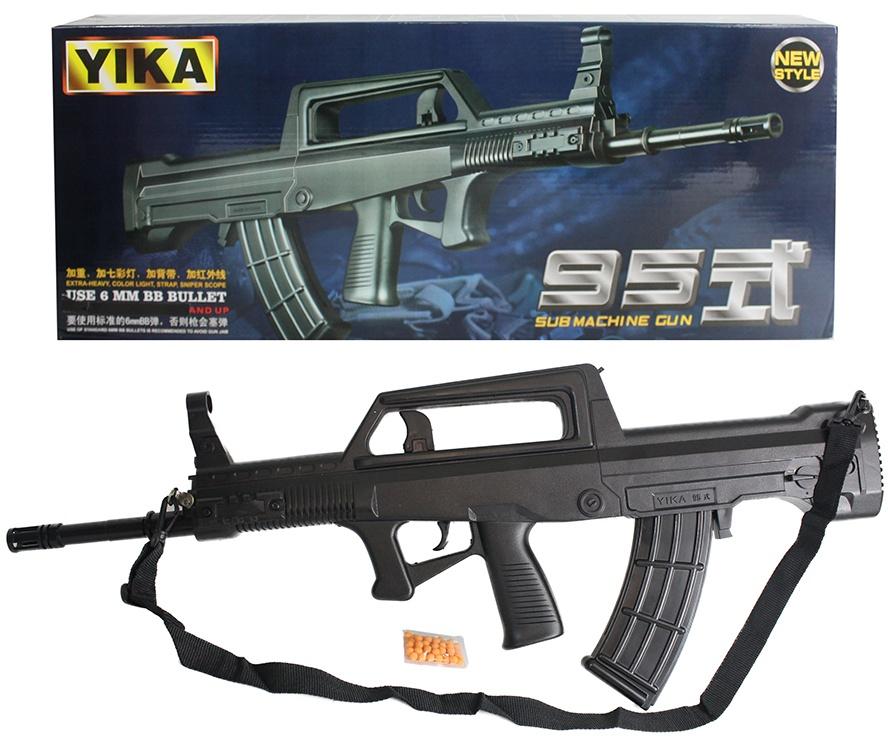 Kugelgewehr max 0,49 Joule ca 67 cm