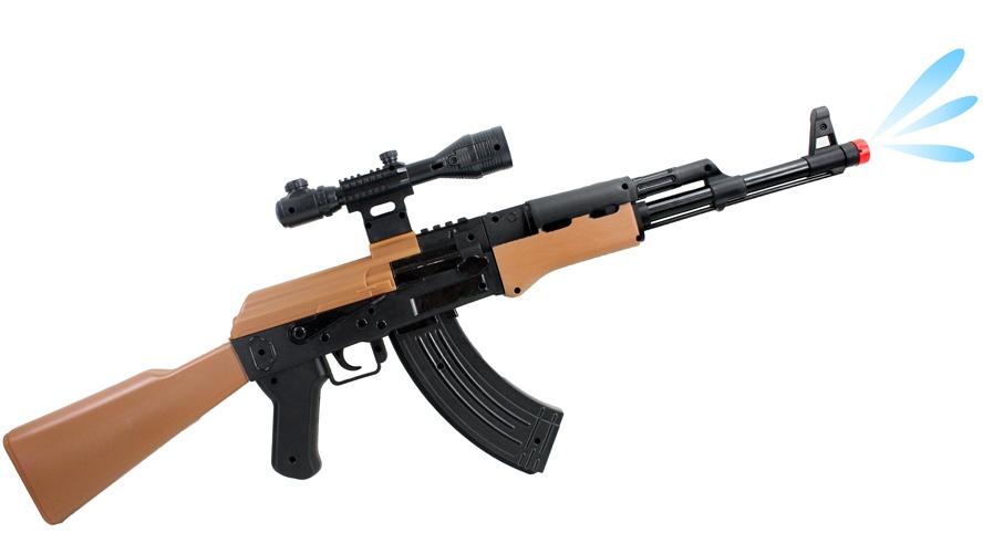 Wassergewehr ca 72cm