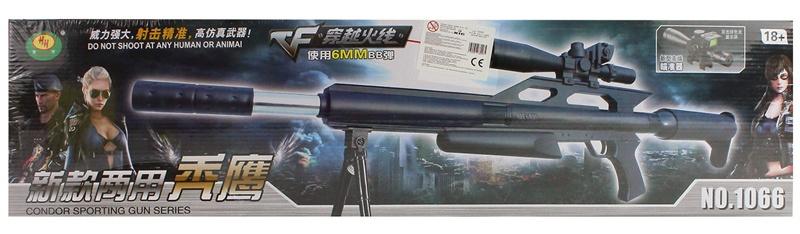 Kugelgewehr groß  mit Zweibein max 0,49 Joule ca 70 cm