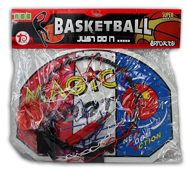 Basketballspiel ca 48,5 x 35,5 cm