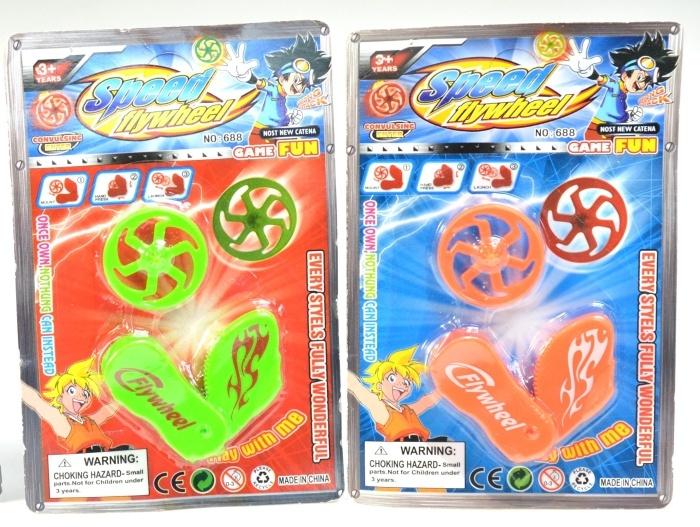 Frisbee zum Abschießen 4-fach sortiert auf Karte ca 15x10cm