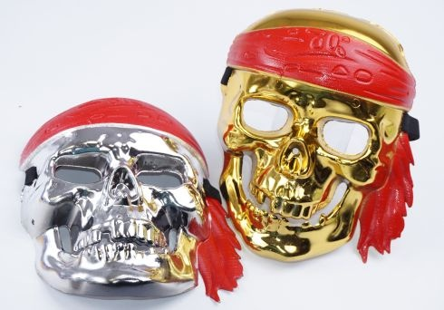 Piratenmaske gold und silber sortiert - für Kinder