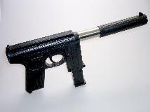 Kugelgewehr ca  35 cm