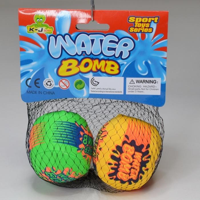 Wasserbomben 2er Set im Netz, Ø ca 6 cm