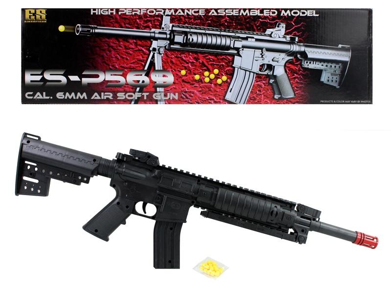 Kugel Maschinengewehr Zweibein  max 0,5 J  ca 55 cm