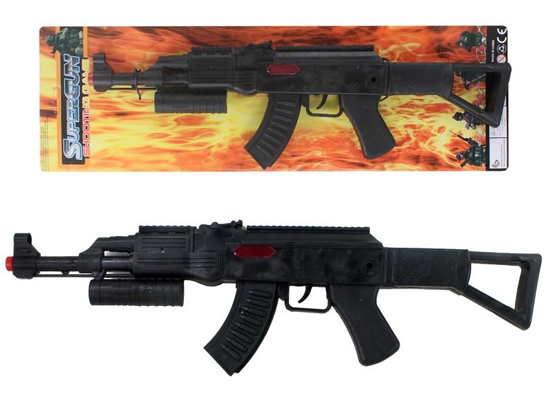 Rattergewehr auf Karte - ca 51 cm