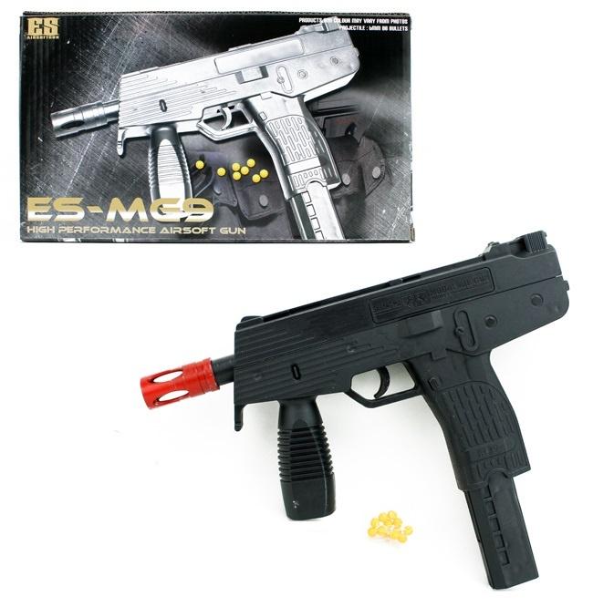 Softair Pistole mit Magazin 0,08 Joule - ca 26x19cm