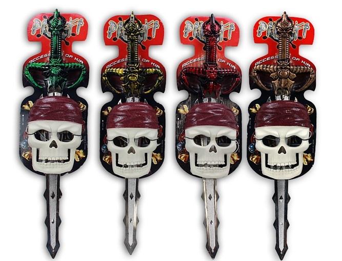 Piratenset - 4-fach so - Schwert mit Maske -  ca 63cm