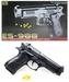 Kugelpistole mit Magazin max 0,08 J - ca 19 cm